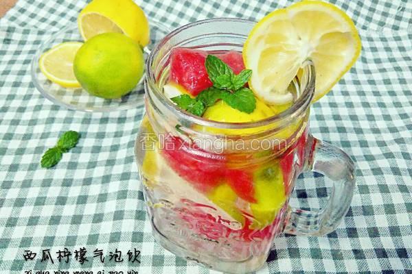 西瓜柠檬气泡饮