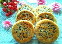 原味豆渣发面饼