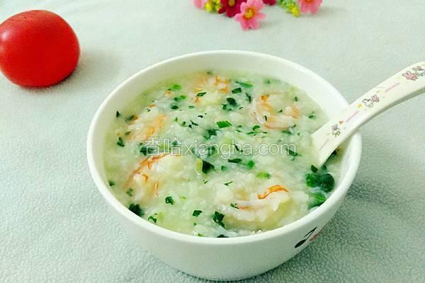 虾仁青菜粥