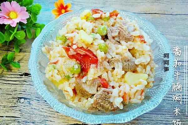 番茄牛腩焖米饭