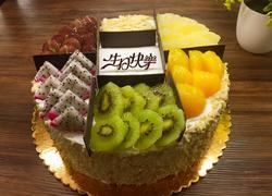 水果缤纷蛋糕