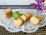 蜂蜜杏仁饼干的做法[图]