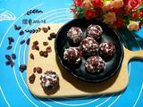 蔓越莓椰丝乳酪球的做法[图]