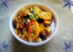 耗油香菇烧鸡翅