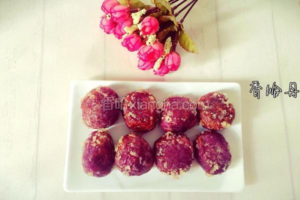 紫薯鸡蛋球