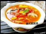 意式蔬菜汤(一人份)的做法[图]