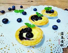 蓝莓蛋挞[图]