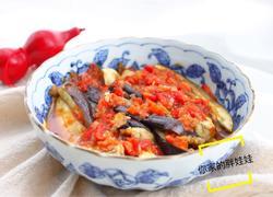 蒜泥蚝油茄子