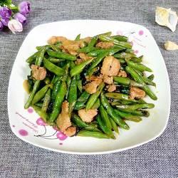 紫苏四季豆炒肉