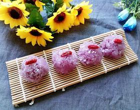紫甘蓝糯米饭团