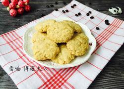 燕麦椰蓉酥饼