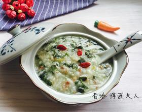 牛肉苋菜粥(砂锅粥)[图]