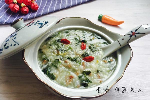 牛肉苋菜粥(砂锅粥)