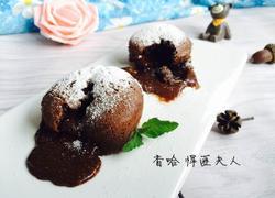 巧克力熔岩蛋糕 (小纸杯四个)