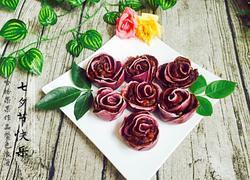 玫瑰花蒸饺的做法