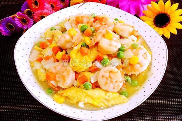 虾仁炒什锦鸡蛋