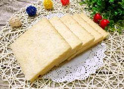 淡奶油土司(一次发酵法)