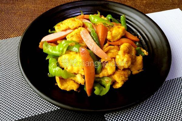 青椒火腿炒蛋