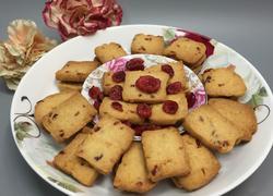 改良版蔓越莓饼干
