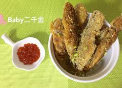 酥煎小黄鱼+番茄酱