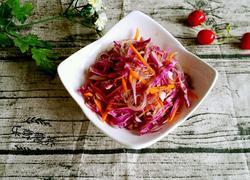 凉拌紫色卷心菜丝