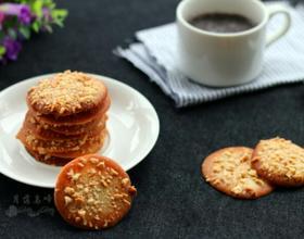 腰果蛋白薄脆饼干