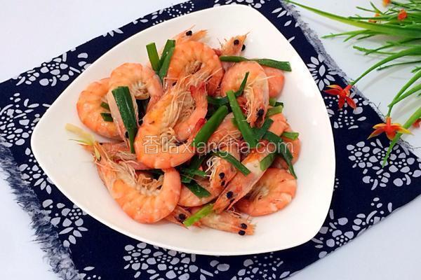 爆炒基围虾