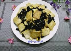 黑木耳老豆腐炒鸡蛋