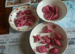 火龙果彩色水饺香菇猪肉馅