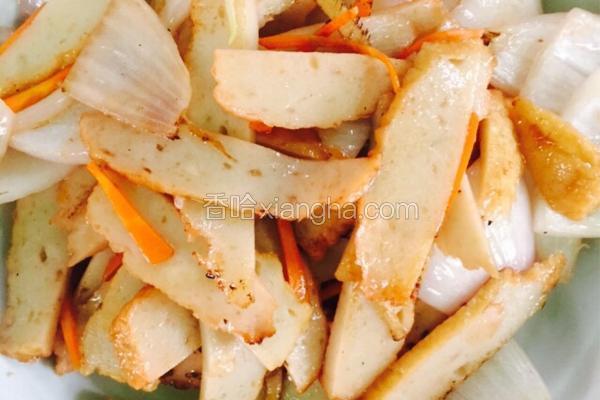洋葱炒鱼豆腐