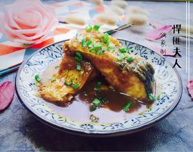 红烧草鱼[图]