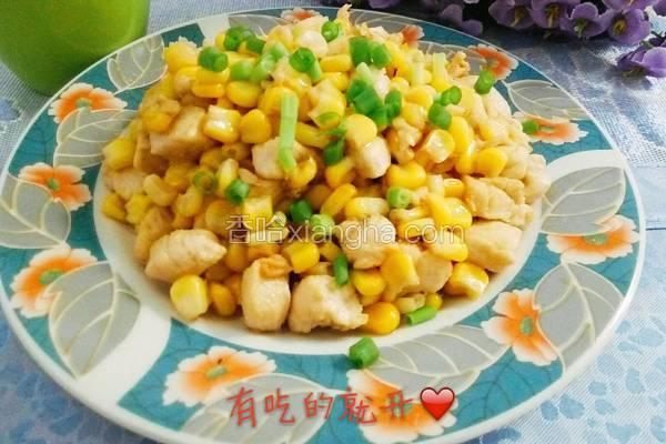 辣炒玉米鸡丁