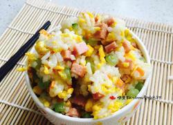 什锦蔬菜炒米饭