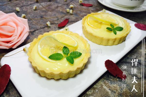 法式柠檬塔