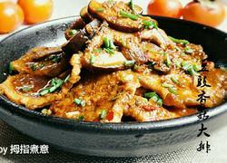 豆豉香菇大排