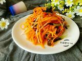 拌胡萝卜丝的做法[图]