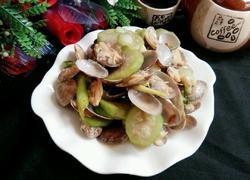 花蛤炒丝瓜