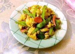 青椒火腿肠炒鸡蛋
