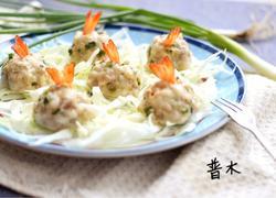 虾仁猪肉丸