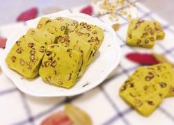 抹茶蜜豆饼干