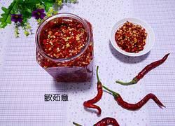 自制湖南剁辣椒酱