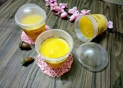 芒果牛奶冰淇淋
