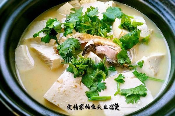 砂锅鱼头豆腐