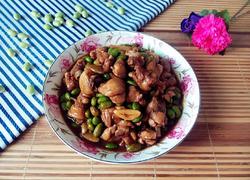 毛豆米烧鸡腿