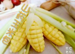 山药玉米包