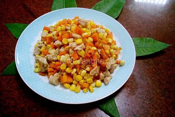玉米胡萝卜炒肉粒