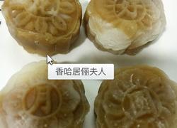 莲蓉冰皮月饼(懒人)