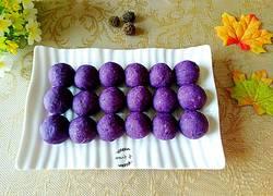奶香椰丝紫薯馅