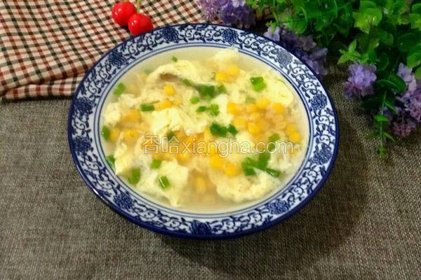 玉米蛋花汤