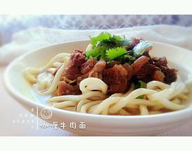 咖喱牛肉面[图]